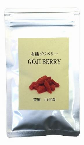 The actual organic 50g organic cultivation of [organic Goji berries] Goji berries wolfberry