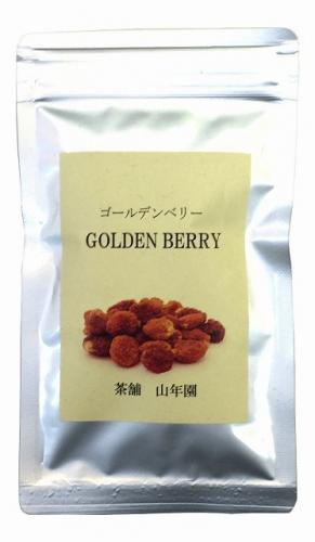 [Additive-free 100%] Golden Berry (Inca berry) 100g organic farming