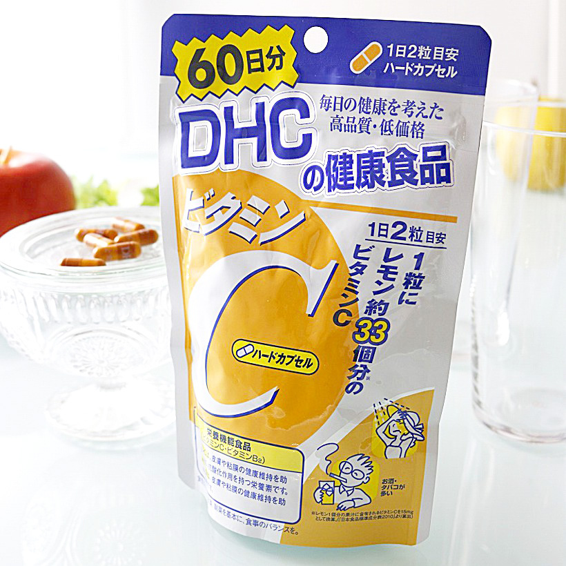 DHC Vitamin C Supplement - Hard Capsules (60-Day Supply)
