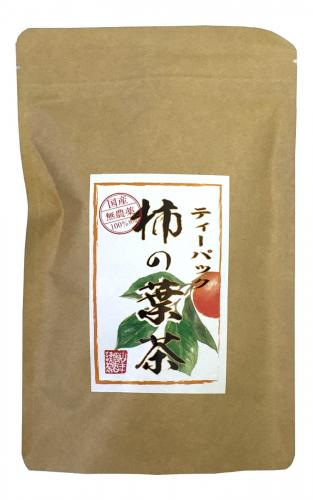 [Pesticide-free] leaf tea Kagoshima Prefecture 40g (2g × 20 pack) of persimmon × 10 bags set
