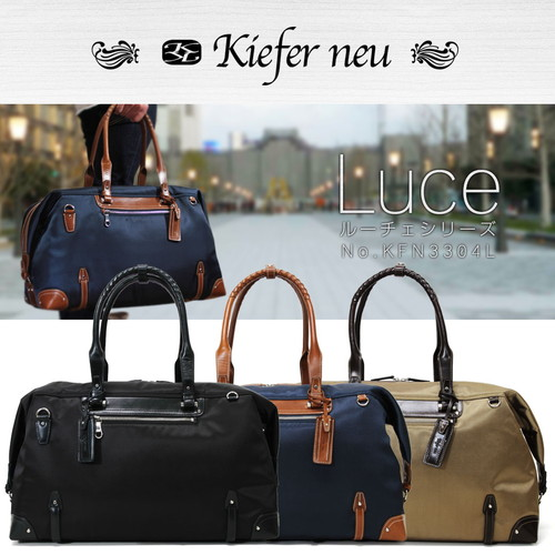Boston bag Kiefer neu (Kiefer Noi) kfn3304l-matsu