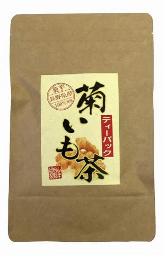 [100% domestic] Jerusalem artichoke tea tea pack pesticide-free 2.5g × 15 pack