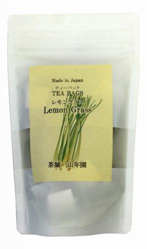 [100% domestic] lemongrass tea herbal tea 2g × 15 pack Kumamoto Prefecture decaffeinated pesticide-free