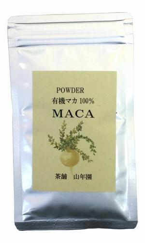 [Organic maca powder] Maca powder Organic powder 50g Peruvian organic cultivation