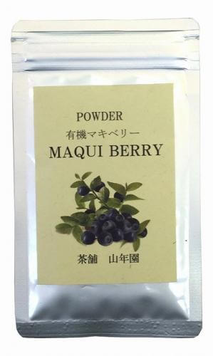 [Organic Makiberi] Makiberi Organic powder powder 30g Chilean organic cultivation