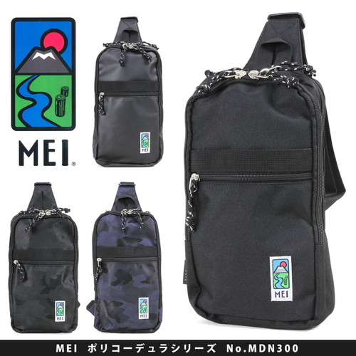 Body Bag MEI (Mei) mdn300-dai