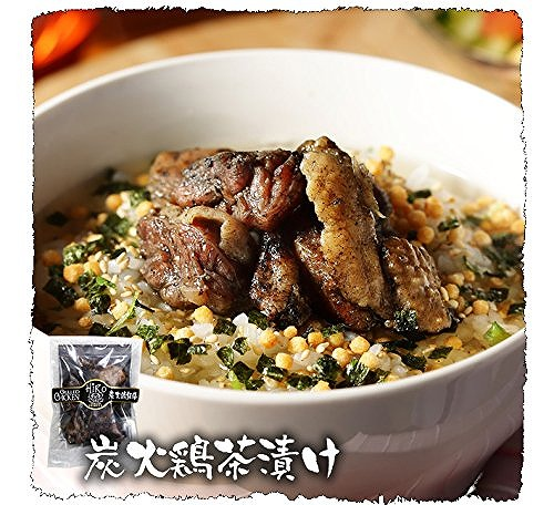 [Luxury gift] charcoal chicken chazuke