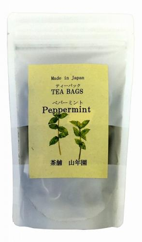 [100% domestic] peppermint tea herbal tea 2g × 15 pack Kumamoto Prefecture decaffeinated pesticide-free