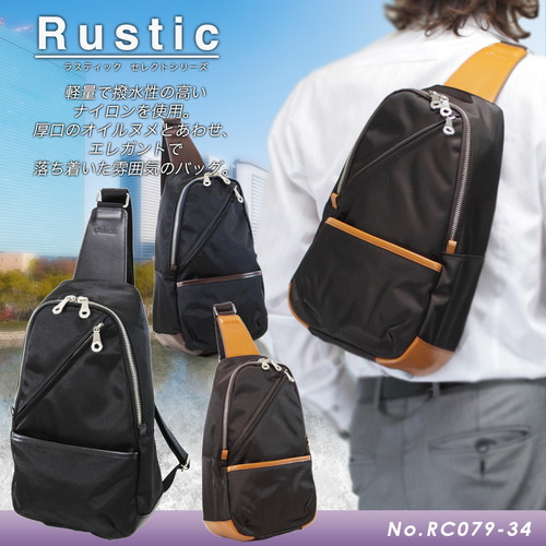 Body Bag Rustic (Rustic) rc079-34-pt