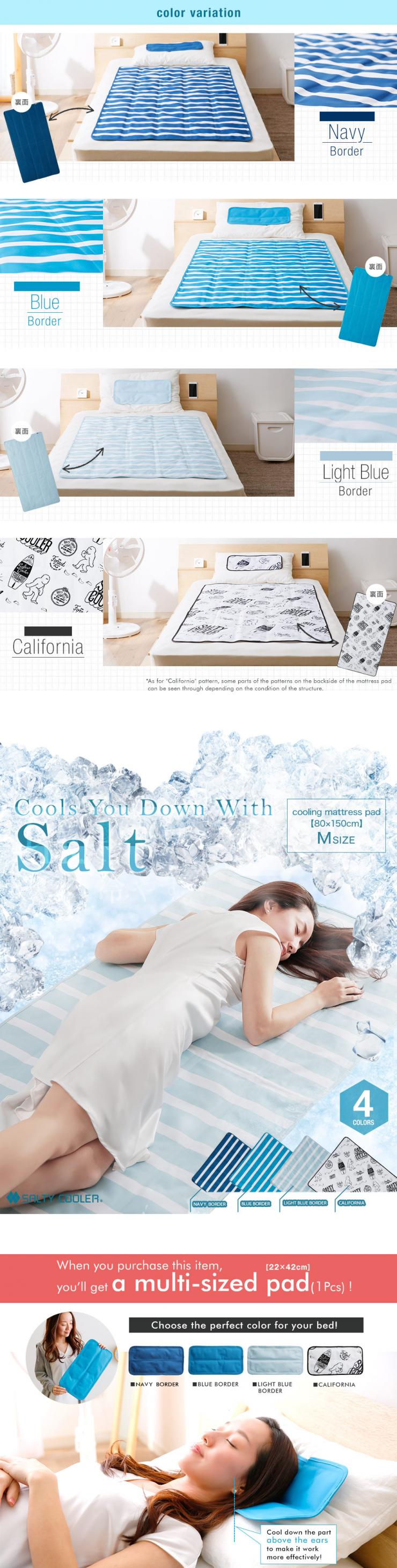 salty cooler cooling mattress pad 80150cm reversible