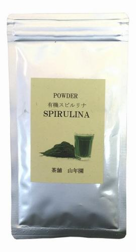 [Organically grown 100% Spirulina] Spirulina powder organic 100% 60g