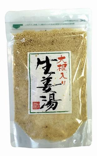 [Kochi Prefecture ginger] [for home] radish ginger hot water 300g