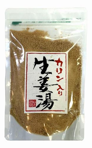 [Kochi Prefecture ginger] [for home] Karin ginger hot water 300g