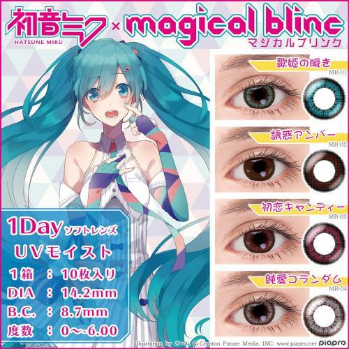 magical blinc 1day [Colorcon / 1day / degree Yes, No / 10 sheets]