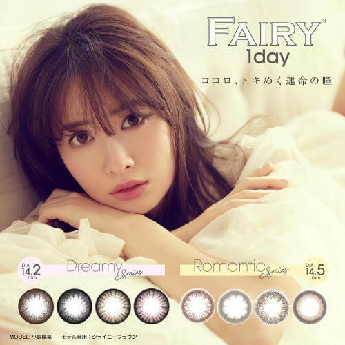 FAIRY 1day 【Color Contacts/1 Day/Prescription, No Prescription/12Lenses】
