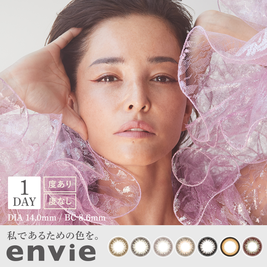 envie 1day 【Color Contacts/1 Day/Prescription, No Prescription/10Lenses】