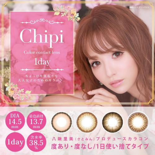 Chipi 1day 【Color Contacts/1 Day/Prescription, No Prescription/10Lenses】