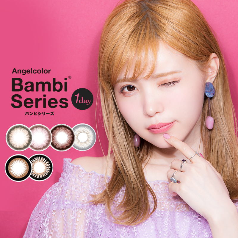 Angelcolor Bambi Series 1day 【カラコン/1day/度あり・無し/10枚入り】