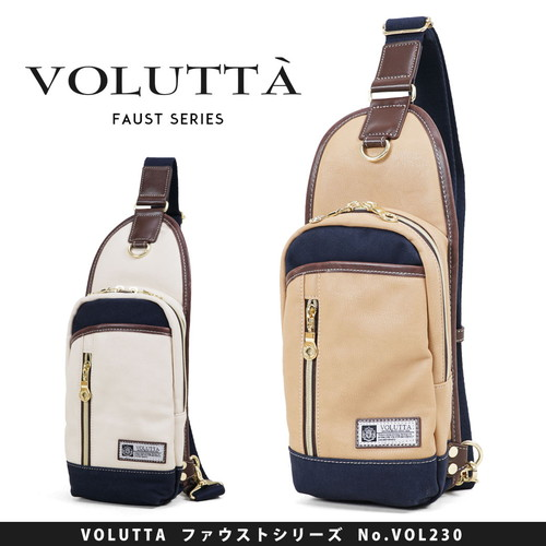 Body Bag VOLUTTA (Vorutta) vol230-dai