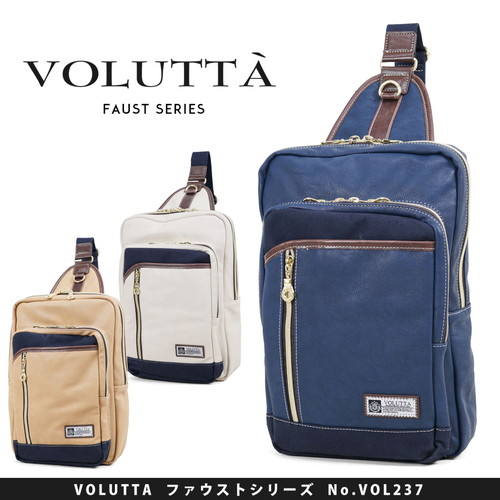 屍袋VOLUTTA(Vorutta)vol237岱