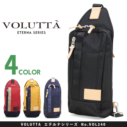 屍袋VOLUTTA(Vorutta)vol240岱