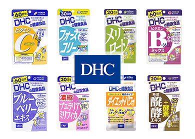 DHC is a Brand that is<br>Loved Worldwide!