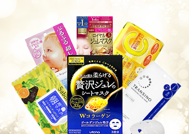 Face Mask Feature <br>for Women in their 20's