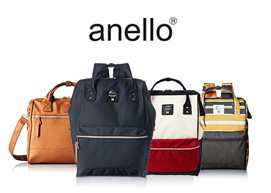 Be Captivated by its Storage Capacity<br> anello®